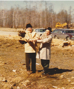 1978 Ground Breaking on Plaza Dr.